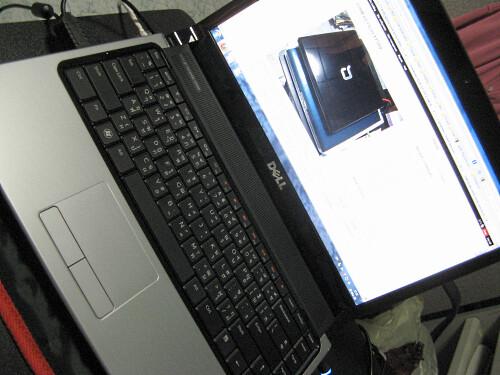 Dell Studio 1458