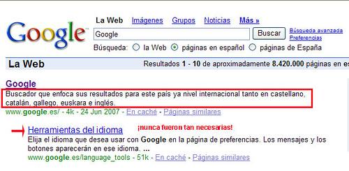 Google en apañol, Google España Cañí!