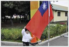 愛上國旗的GIGI~知道這是我國的國旗