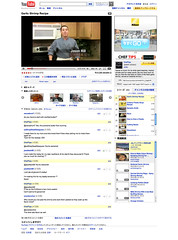 youtube_20100326_old_layout