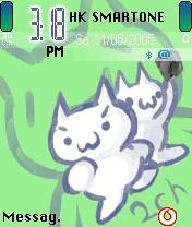 Roaming into Smartone