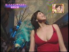 藤原紀香 画像89