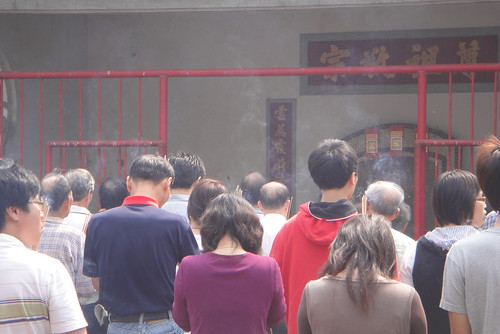 Worshiping the Ancestors who 1st came to Taiwan