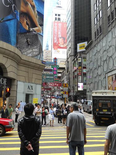 HONG KONG 9876
