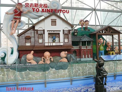2010 0321台北捷運新北投支線001