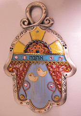 Periwinkle Blue (Aunt Teena) Tags: pink blue red love colors yellow silver gold hand 5 five turquoise photoshopelements hamsa hamesh khamsa periwinkleblue handoffatima  ahavah 64colors  ahavahmeansloveinhebrew