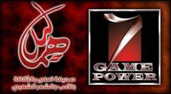 GamePower7-Hamalel