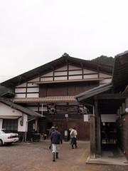 Visite d'un théâtre Kabuki