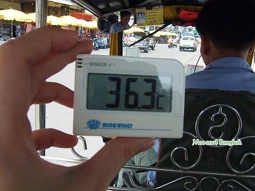 971014o氣溫