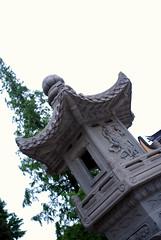 (raymondtan85) Tags: china trip shanghai  d80