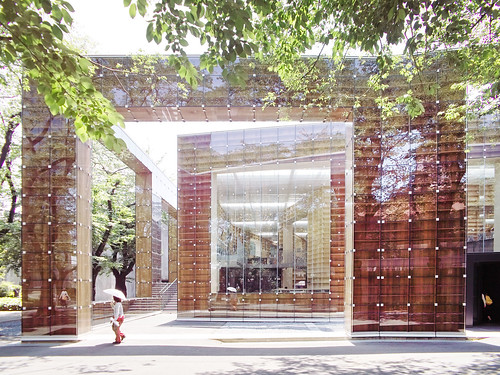 A Daily Dose Of Architecture Musashino Art University Library