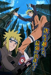 Naruto Shippuden The Lost Tower: Proximo estreno de Naruto