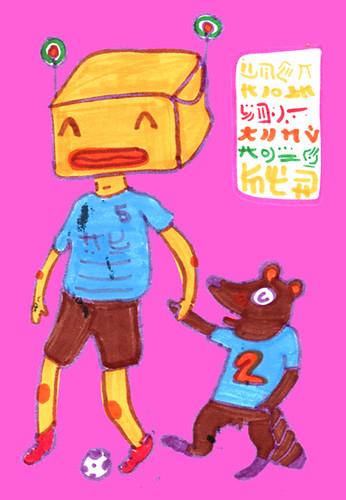 niño robot japonés