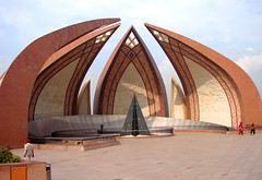 Pakistan Monument - Islamabad, Pakistan (PakPositive) Tags: pakistan building monument architecture national pavilion islamabad pakpositive shakarparian