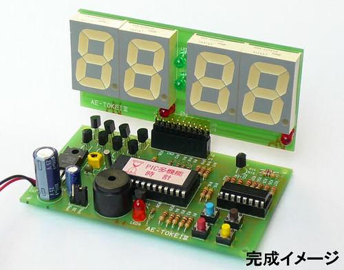 PIC16F57マイコンデジタル時計キット Ver.3(卓上型): 組み立てキット 秋月電子通商 電子部品 ネット通販