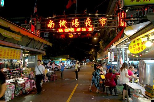 Taipei - 南机场夜市