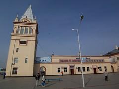 Zamin-uud station