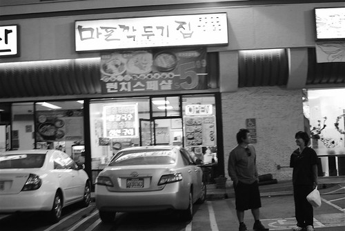 mapo koreatown signage