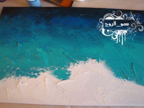 لوحة  Abstract ستايل بحري 4695782971_b1dca830cf