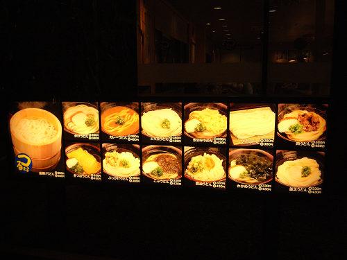 鶴丸製麺@香芝かわら口店-02