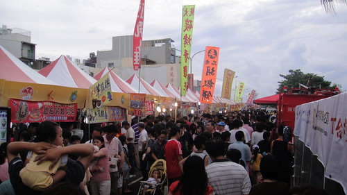 """Street Vendors"" at the Festival"