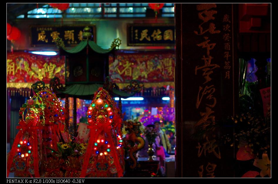 台北城隍廟(Kx夜拍)
