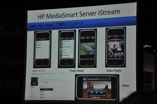 MediaSmart Server EX490_025