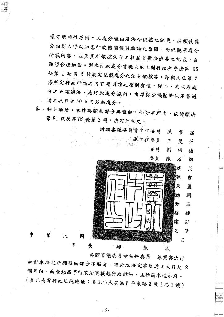 page-0006