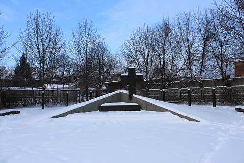 Holodomor Victims Memorial 1932-1933