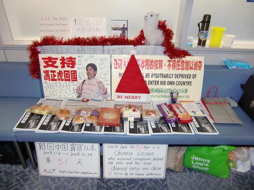fzhenghu 拍攝的 台湾、加拿大空姐送的圣诞礼品。