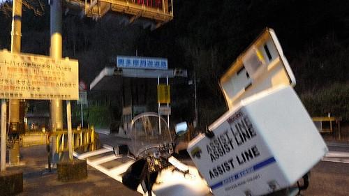 20091213奥多摩入口