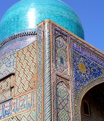 Samarkand Registan Place (Ginas Pics) Tags: old blue house flower color building art texture wall architecture religious design construction ancient asia asien ceramics pattern geometry antique mosaic background interior muslim islam traditional religion fliesen paintings decoration style mosque arabic east indoors architect ornament tiles cupola dome architektur colored blau oriental middle orient blume ornamental decor uzbekistan samarkand eastern fresco gebude islamic fresko arabesque beschaffenheit tiled dekoration moslem majolica ginaspics dekor fromm maiolica gefrbt famousbuilding dekorativ bibikhanummosqueinsamarkanduzbekistan