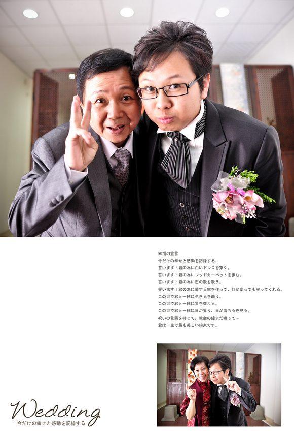 婚禮記錄_10