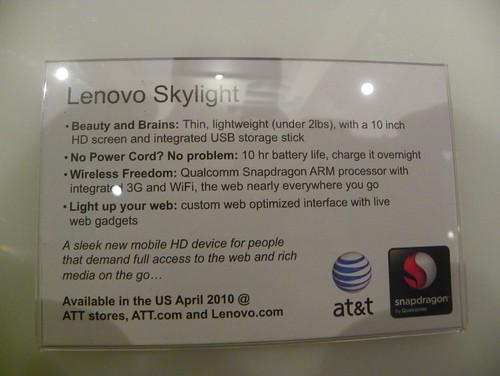 Lenovo Skylight