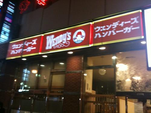 Goodbye Wendy's
