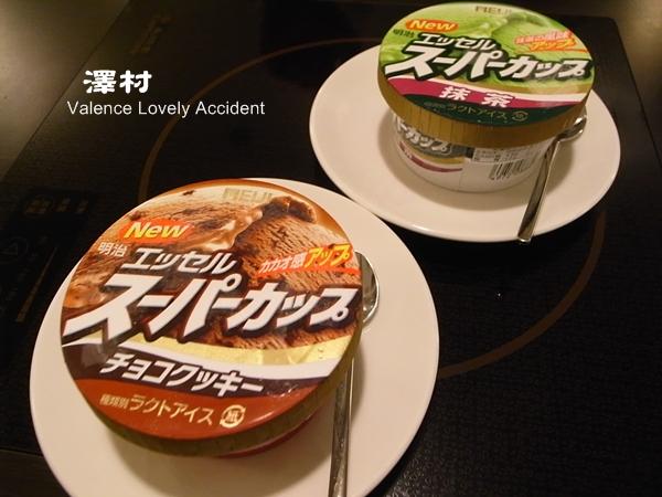 澤村鍋物23