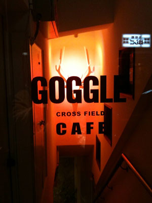GOGGLE CAFE