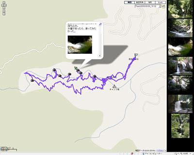 撮影した写真をGoogleマップでマッチング