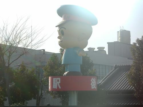 ごめんえきお君/Gomen-Ekio Kun