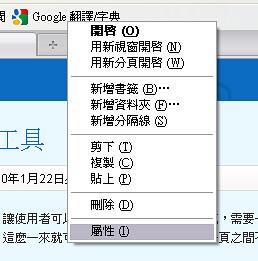 Firefox Sidebar 2