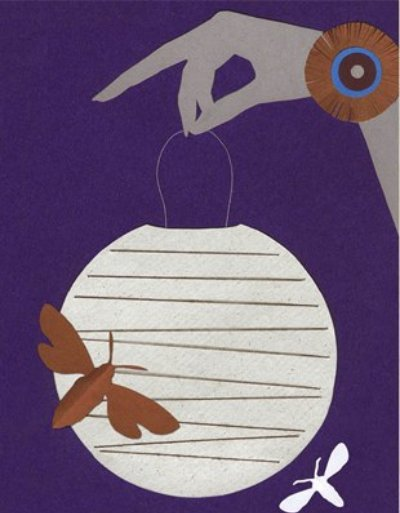 Silja Goetz Illustration Lantern
