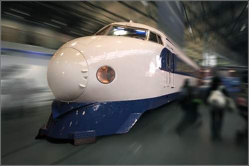 The 'Bullet Train' by Capt