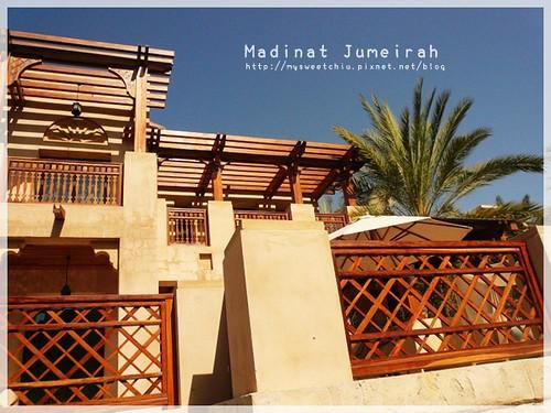 Dubai Madinat Jumeirah 杜拜運河飯店19