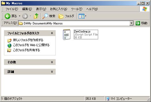 zencoding