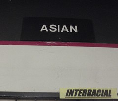 asian/interracial