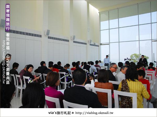 【心之芳庭】幸福婚禮登場~台中心之芳庭慶典區14