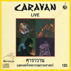 LIVE CARAVAN001