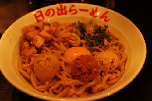 ガッツ麺大盛