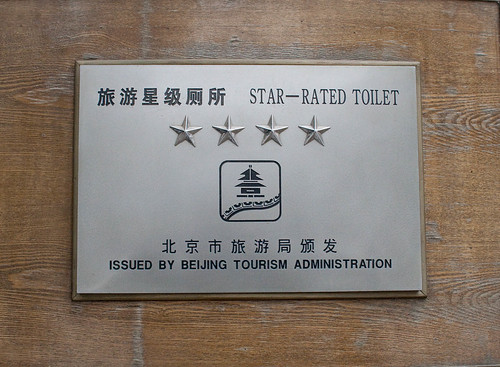 Four star rated toilet