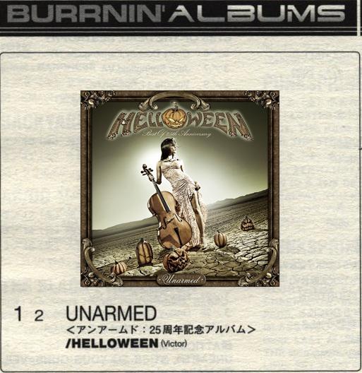 BURRN! Album Charts 4435594572_b1d6c3ab78_o